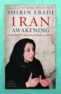 Iran_Awakening_Shirin_Ebadi